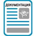Документация на компоненты системы ВЕРТОР