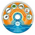 Дополнительные материалы с DVD дисков из наборов